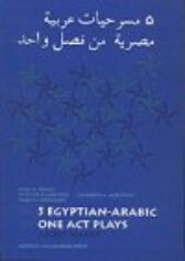 Egyptian-Arabic One Act Plays - A First Reader - Not English language - Arabic only