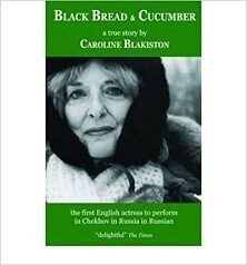 Black Bread & Cucumber