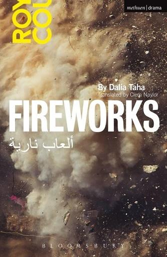 Fireworks - Al' ab Nariya