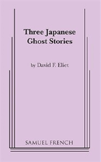 Three Japanese Ghost Stories